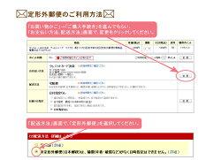 【定形外郵便対象商品重量21g】