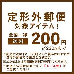 アヴェダAVEDAパドルブラシ【定形外郵便対象商品重量128g】