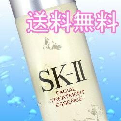 SK-II SK2 フェイシャルトリートメントエッセンス 215mL[マックスファクター SK-2 化粧品 sk-ii...