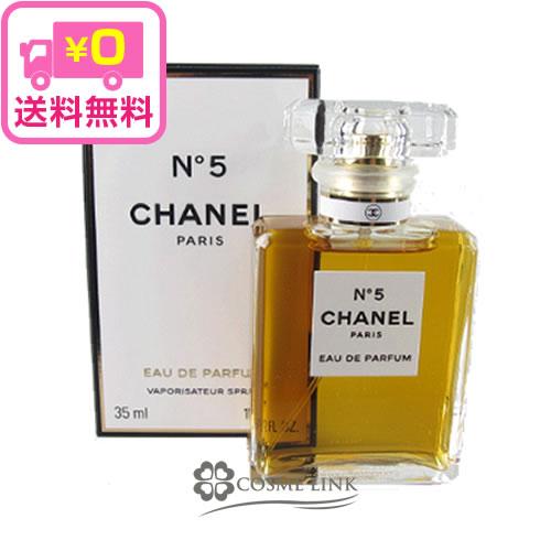 CHANEL 05 NO5 EDP 35ml