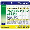 DHC パーフェクト サプリ マルチビタミン&ミネラル 30日分×3袋セット(90日分) DHC 健康食品 [4050]メール便無料[B][P1] ベースサプリ ビタミン ミネラル サプリメント タブレット 健康食品 健康 美容 サポート 乳酸菌 アミノ酸 コエンザイム 3パック 120粒×3