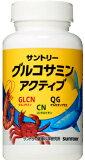 サントリー グルコサミン アクティブ 180粒 (機能性表示食品)