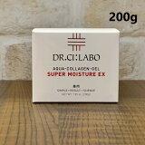 【新パッケージ】Dr.Ci:Labo ドクターシーラボ 薬用アクアコラーゲンゲル スーパーモイスチャー EX 200g (クリーム)(薬用ACGSモイスチャーEX18)【医薬部外品】