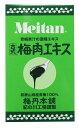 梅丹本舗 古式 梅肉エキス 90g (梅エキス食品)