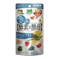 メタボリック イーストxエンザイムダイエット酵素酵母クリーンプラス 30回分