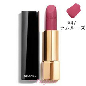 CHANEL 470 6121 -CHANEL- 47 lamoureuse 3.5g05