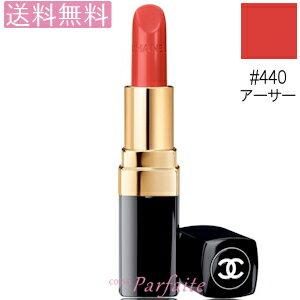 CHANEL 91 -CHANEL- 440 3.5g
