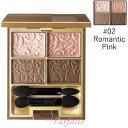 ルナソル -LUNASOL- グレイスコントラスティングアイズ #02 Romantic Pink/ロマンティックピンク 4g [アイシャドウ]:【メール便対応】パレット 百貨店 デパコス ブランドコスメ