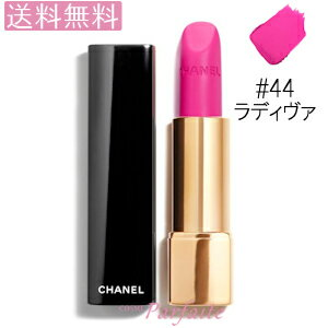 CHANEL 440 -CHANEL- 44 12