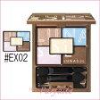 (メール便送料無料)ルナソル -LUNASOL- サニーサマーアイズ #EX02 Cool Sunny Collection 5.4g [アイシャドウ]:(メール便対応)☆新入荷07
