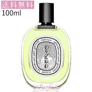 美容・コスメ・香水, 香水・フレグランス  diptyque EDT 100ml