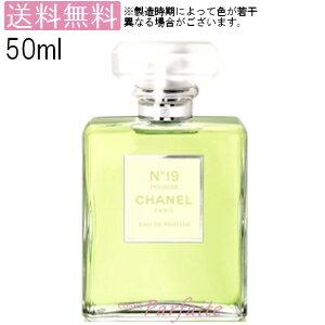 CHANEL n19 44 150 -CHANEL- NO.19 EDP 50ml