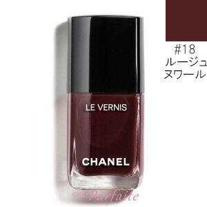 CHANEL 18 -CHANEL- 13ml 18
