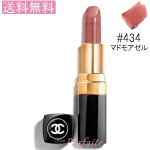 CHANEL 434 -CHANEL- 434