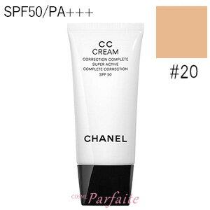 CHANEL CC Cream -CHANEL- CCN 20 30ml