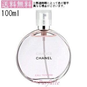 女性 に 人気 の 香水