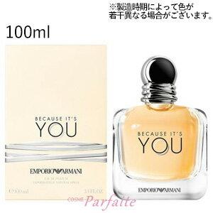 美容・コスメ・香水, 香水・フレグランス  Emporio Armani EDP SP 100ml