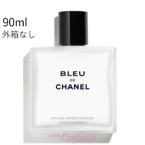 CHANEL 乳液 -CHANEL- 90ml