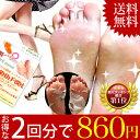 気になる 足の臭い 角質 専用 足裏シート【2回分】\楽天総合1位/スムースフット(smooth foot...