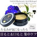 Pico_eye_d1