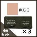 クリスチャンディオール 【#020】ディオールスキン フォーエヴァー クッション #ライト ベージュ SPF35/PA+++ 6g(2g×3)(ミニ) 【Christian Dior】【W_24】
