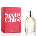 クロエ シーバイ クロエ EDP SP 75ml 【香水】【CHLOE】【あす楽対応】【W_N…