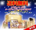 美しさの極みへ。ゴールドのボックスに15点の充実のアイテム【送料無料】エスティローダーメー...
