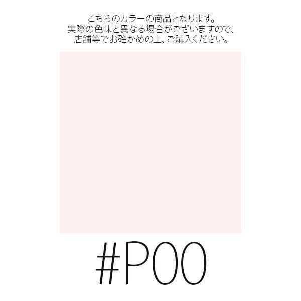 RMK【#P00】トランスルーセントフェイスパウダーSPF13/PA++3g(ミニ)【アールエムケー_ルミコ】【W_35】