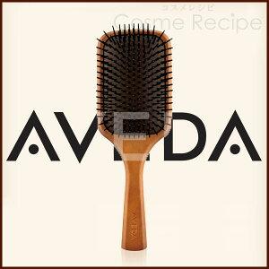 アヴェダ パドル ブラシ 【ヘア ブラシ パドルブラシ】【AVEDA】【あす楽対応】【W_11…