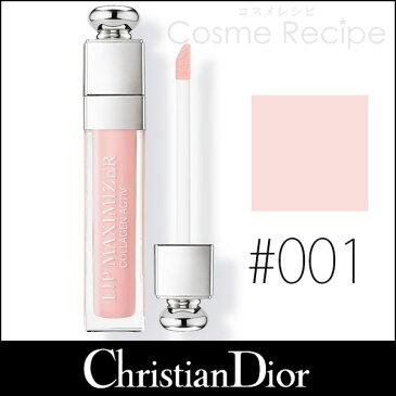 クリスチャンディオール 【#001】ディオールアディクト リップ マキシマイザー 6ml 【ディオール Christian Dior メイクアップ リップグロス 人気】【W_38】【再入荷】