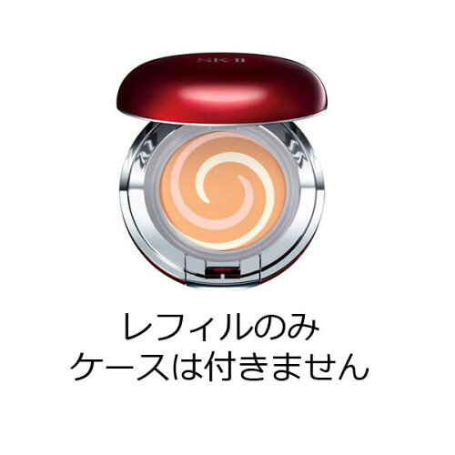 SK-II ステムパワークリームコンパクト ファンデーション SPF20/PA++ 10.5g 【ファ...