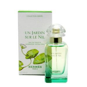 エルメス・ナイルの庭 EDT 50ml (香水)