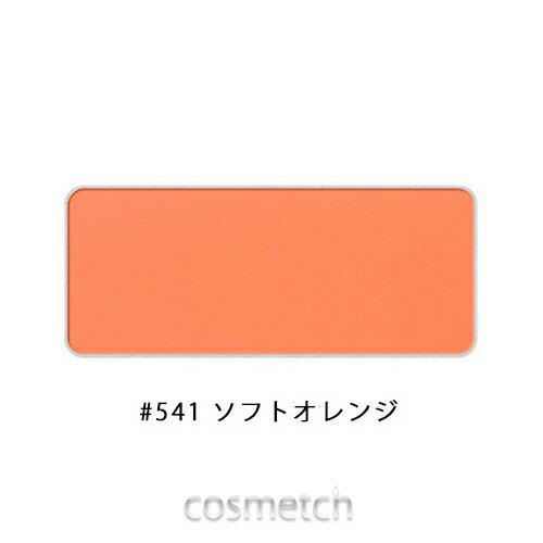 グローオン (レフィル) / レフィル / M541 M soft orange 541