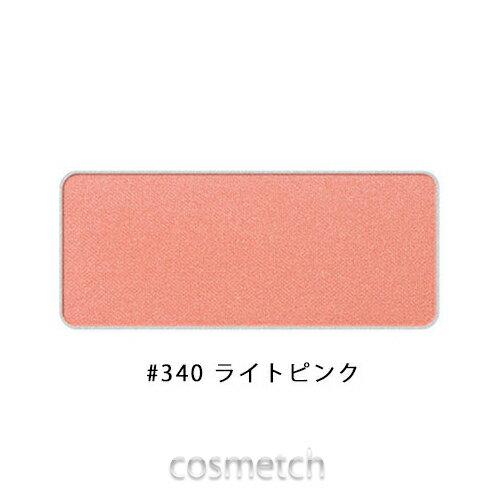 グローオン (レフィル) / レフィル / P340 P light pink 340