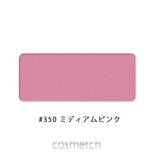 グローオン (レフィル) / レフィル / CM350 CM medium pink 350