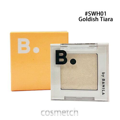 ベースメイク・メイクアップ, アイシャドウ 3 SWH01 Goldish Tiara