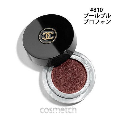 CHANEL Eyeshadow 810