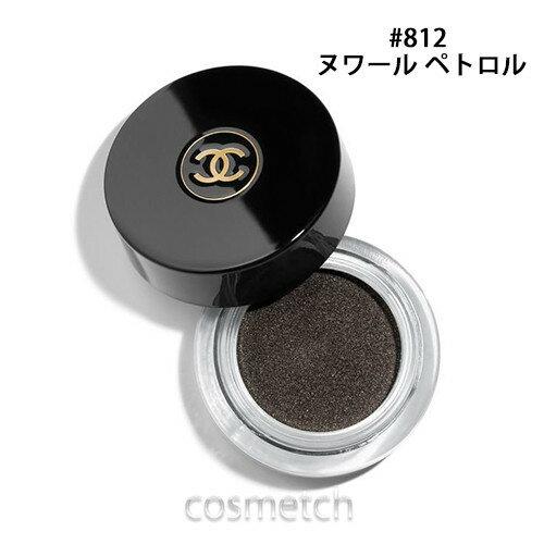 CHANEL eyeshadow quad 25P9 812