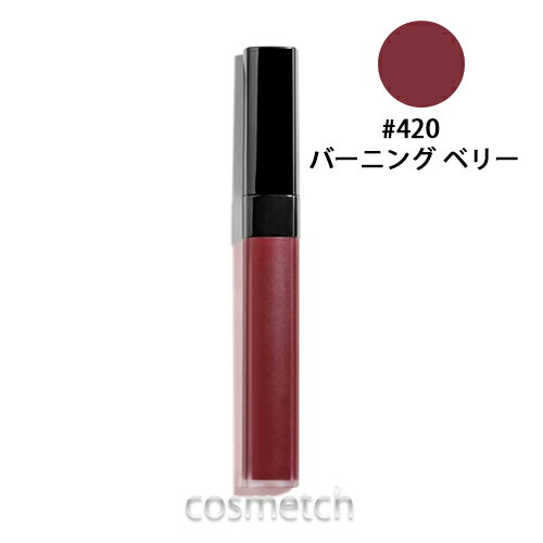 CHANEL lipstick 1 420