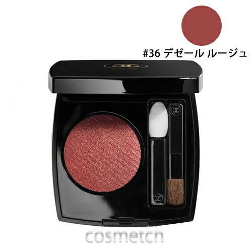 CHANEL Eyeshadow 36