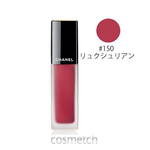 CHANEL lipstick 150