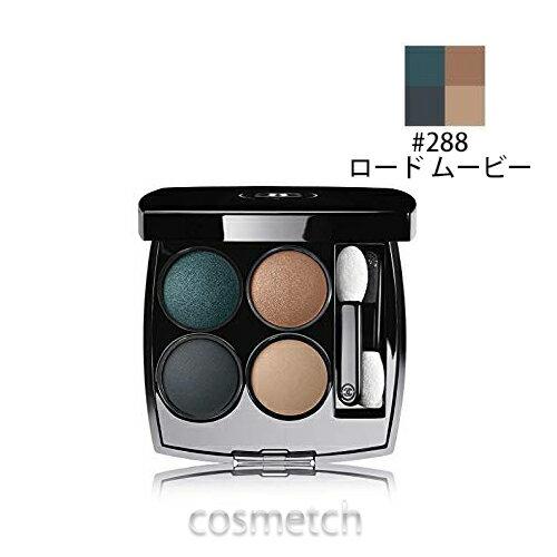 CHANEL eyeshadow quad 25P9 288