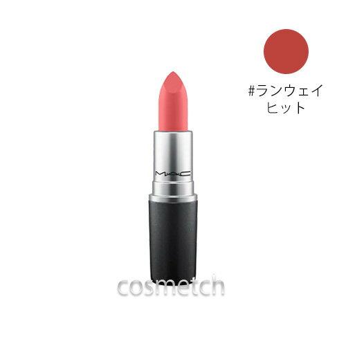 リップスティック / ランウェイ ヒット / 3.0 g