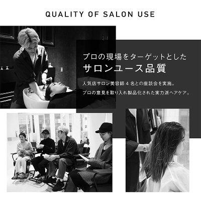 【送料無料セット】HairTheProteinMoistShampoo&Treatmentヘアザプロテインモイストシャンプー&トリートメントセット各460mL
