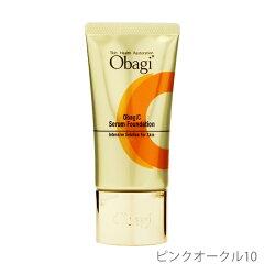 Obagiのおすすめ美容液ファンデーション