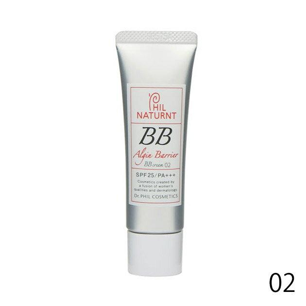 アルギンバリア BB クリーム / SPF25 / PA+++ / 02 自然な肌色 / 30g