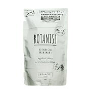 ボタニスト ボタニカルトリートメントスムース