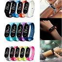 LED 防水 腕時計 メンズ レディーズ 時計 ホワイト光  スポーツ ランニング デジタル バングル ブレスレット腕時計 シリコン ウォッチ