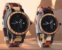 木製 腕時計 男性 女性 クォーツ ルミナスハンズ ウッド ボボバード メンズ レディース各 ペアウォッチにも BOBO BIRD Watch Wood・・・