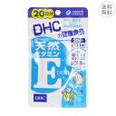 DHC 天然ビタミンE 大豆 20日分 ソフトカプセル 1日1粒 サプリメント 健康食品 d-α-トコフェロール カサカサ 冷え コリ